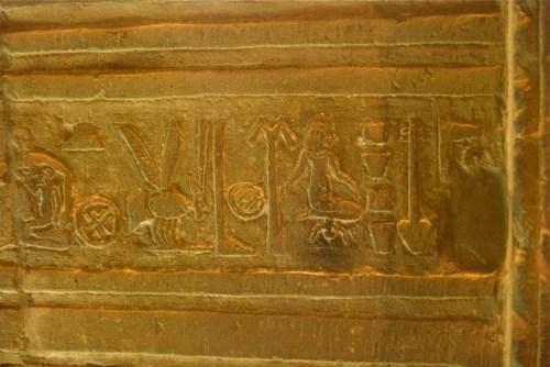 Scène de l'accouchement @ Kôm Ombo - Egypte