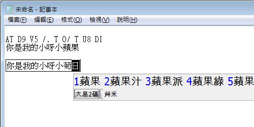 usage03.png