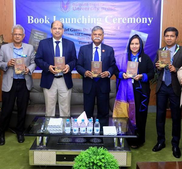 "Book Launching Ceremony of "" আইন জানুন আইন মানুন"""