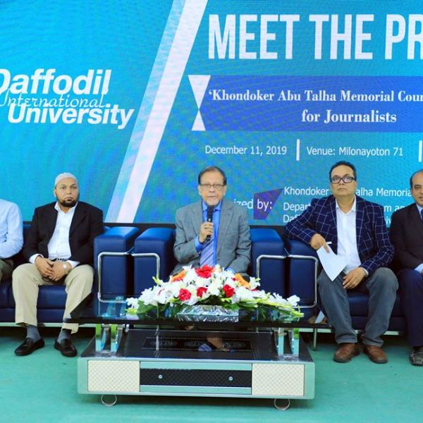 Daffodil International University introduces 'Khondoker Abu Talha Memorial Courage Award'