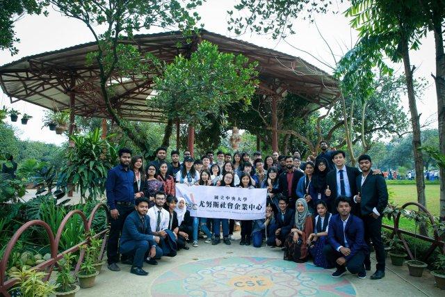 Taiwan-Bangladesh Youth Access Program 2020