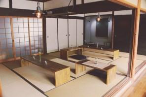 Cafe Yukuli Tatami Hip