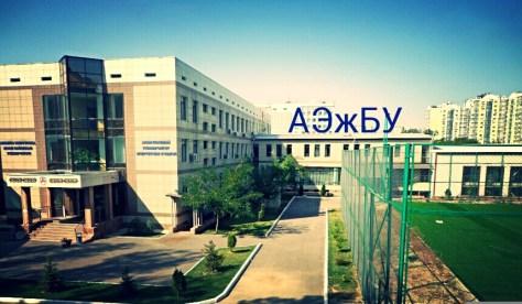 Алматы энергетика және байланыс университеті.