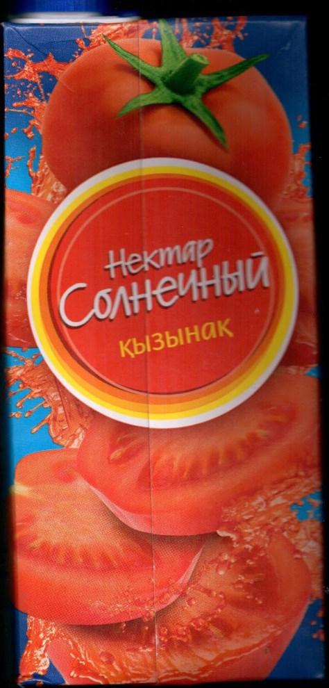 Raimbek Bottlers-тың шырыны қорабында қазақ тіліндегі қателік.