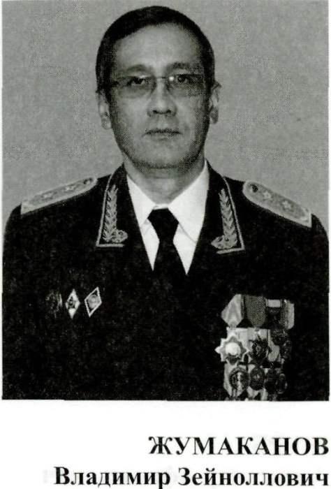 Генерал Владимир Жұмақанов.