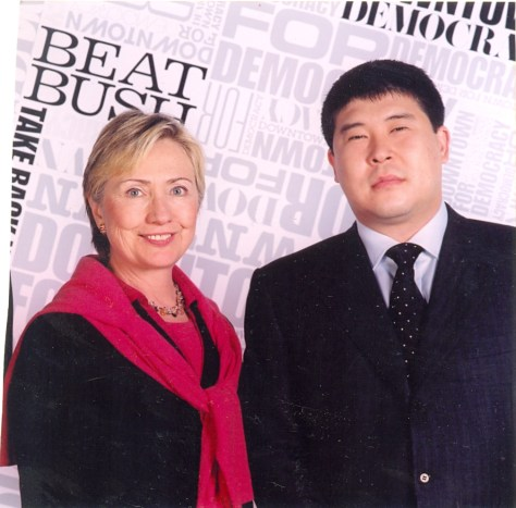 From left to right: Hillary Clinton and Abai Sarsekeev.