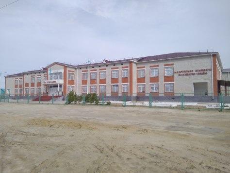 Новое здание аральской средней школы номер14 имени Надежды Константиновны Крупской.