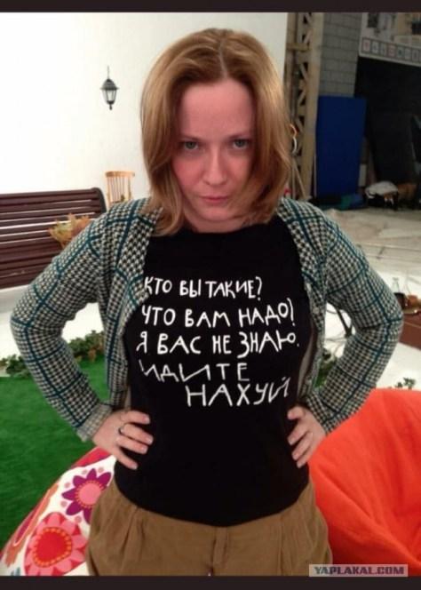 Министр культуры России Ольга Любимова.