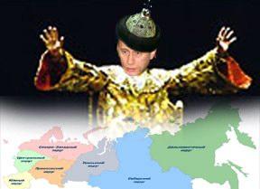 Царь Путин над картой Евразии.