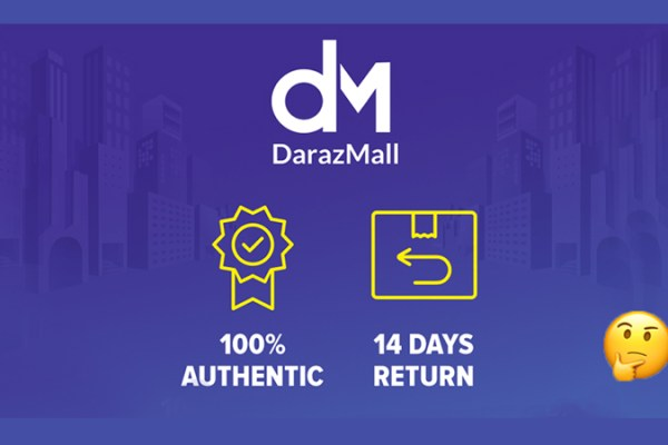what is daraz mall