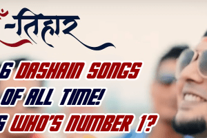 top dashain songs