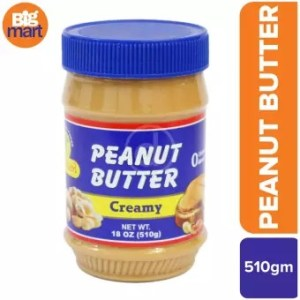 peanut butter daraz online shopping in nepal