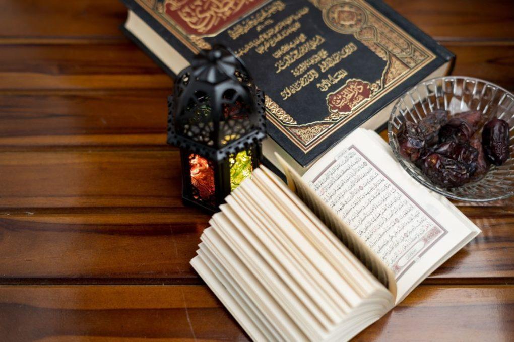 ahadith book