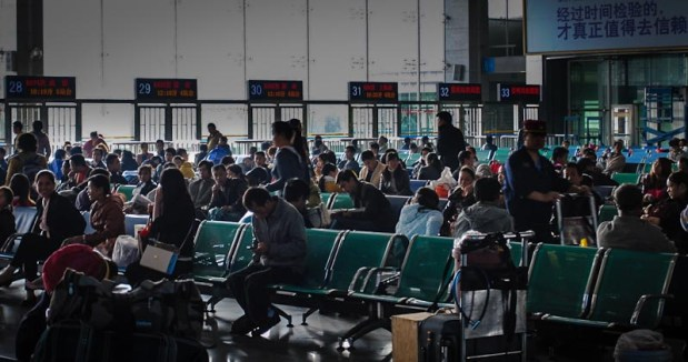 Waiting lounge Kunming Railway Station