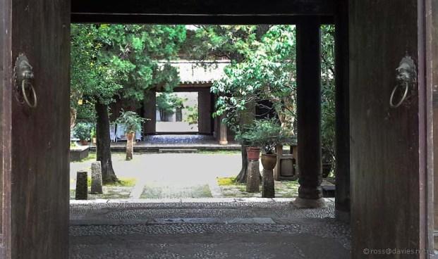 Dabaoji Palace Baisha Village