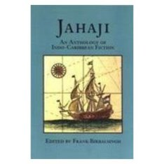 jahaji