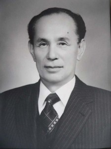 Carlos Chiyoteru Hiraoka