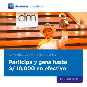 Concurso de Canto Magisterial: Participa y gana hasta S/ 10,000 en efectivo