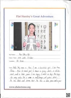 Flat Ann Letter Page 1