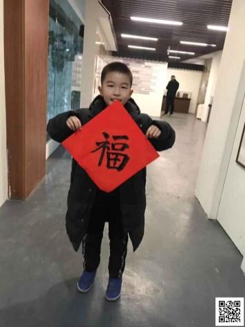 Chris Liu – Flat World Project 2020 10