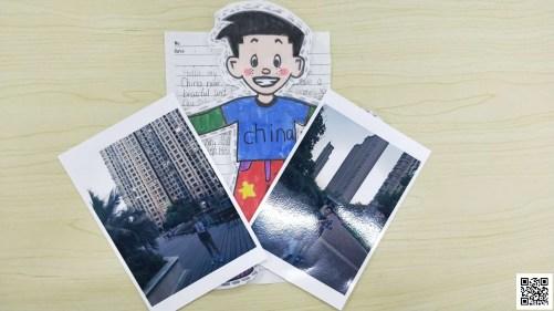 Chris Liu – Flat World Project 2020 3