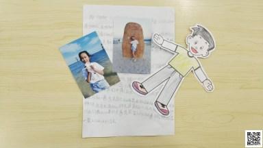 Jenny Chen - Flat World Project 2020 4