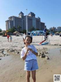 Jenny Chen - Flat World Project 2020 8