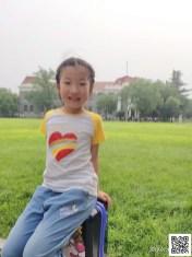 Lisa Zhao – Flat World Project 2020 10