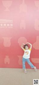 Lisa Zhao – Flat World Project 2020 17