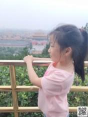 Lisa Zhao – Flat World Project 2020 23