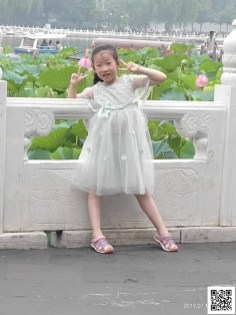 Lisa Zhao – Flat World Project 2020 28