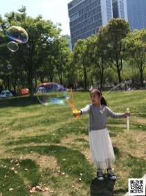 Michelle Wang - Flat World Project 2020 9