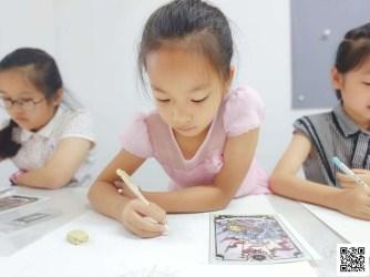 Riley Yao - Flat World Project 2020 10