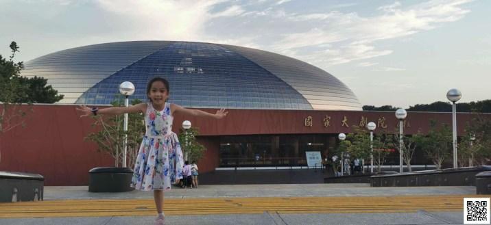 Riley Yao - Flat World Project 2020 5