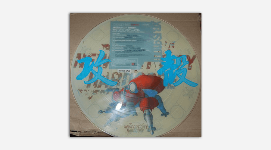 Ghost In The Shell soundtrack album cover