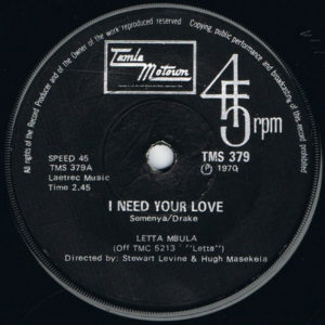 Letta Mbula ‎– I Need Your Love / Mahlalela - (Lazy Bones)