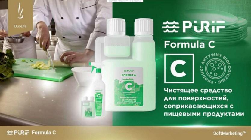 ПУРИФ формула С