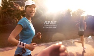 Campagne publicité Adidas Running Japan - At the park