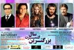 persian concert in toronto