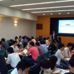 58名の学生対象セミナー開催しました。