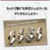 電子書籍 デジタルジュエリーマガジン創刊号