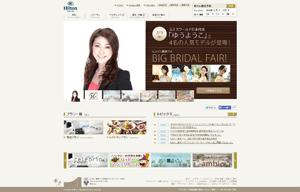 千葉・舞浜のホテルなら【ヒルトン300東京ベイ|東京ディズニーリゾートオフィシャルホテル】 (1)