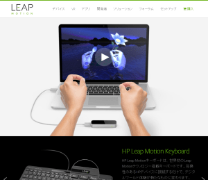 Leap Motion   Mac   PC Motion Controller for Games, Design,   More