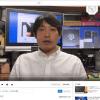 「JCAD3を使って3Dプリントをするデータ作成の極意」という動画をYOUTUBEにアップしました。