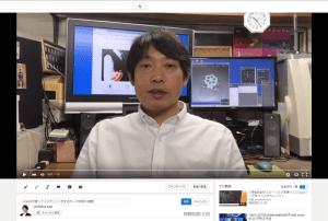 スクリーンショット 2015-09-20 11.43.24