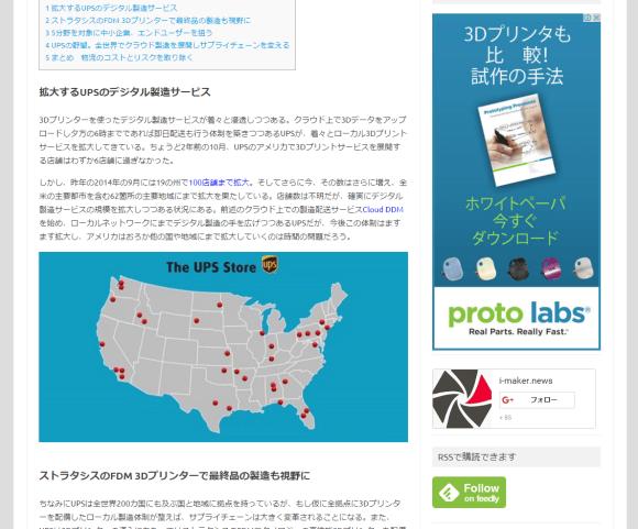 スクリーンショット 2015-11-10 18.21.45