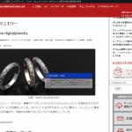3D-CADが出来れば 結婚指輪は自分でデザインが出来る時代です。 make.digitaljewelry