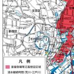 超大型台風が関東圏に来ています。