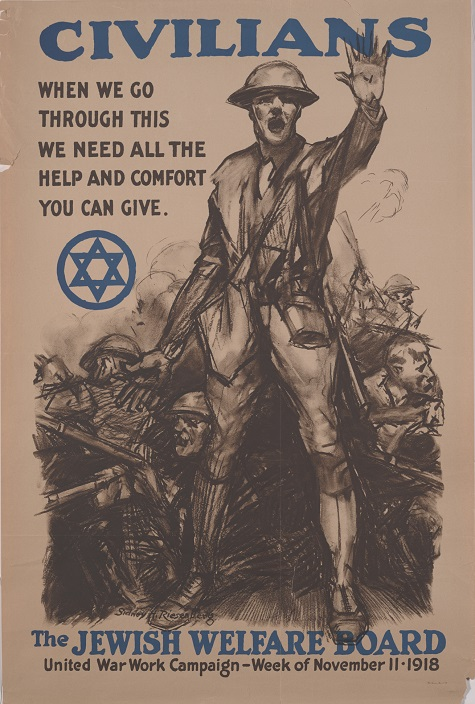 Sidney H. Riesenberg, The Jewish Welfare Board United War Work Campaign—Week of November 11, 1918, United War Work Campaign, Alco-Gravure, Inc., 1918, color offset lithograph, Dallas Museum of Art, gift of Marcia M. Middleton in memory of Joel Middleton
