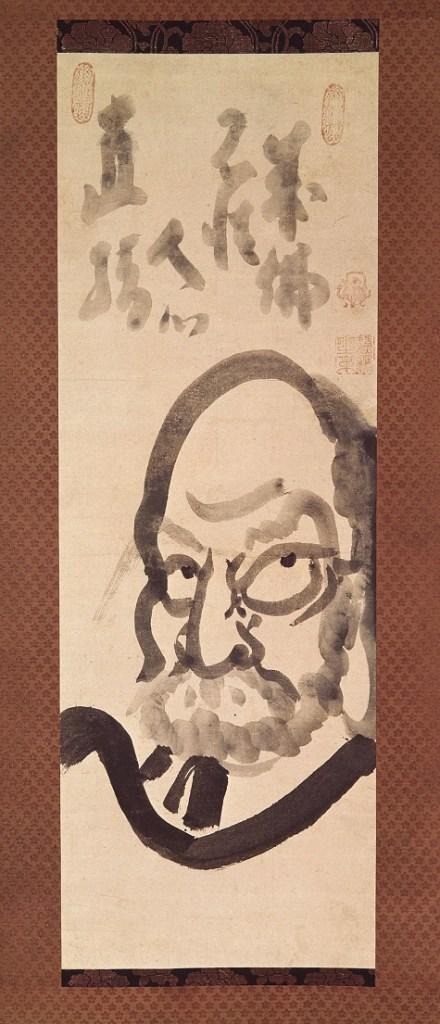 Hakuin Ekaku, Daruma, Edo, n.d., ink on paper, Dallas Museum of Art, General Acquisitions Fund 1972.1